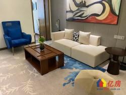 百瑞景中央生活区 五期 84平精装两房 现房无税 读武汉小学