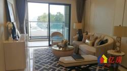 汉阳二环江边,国企金茂品质打造好房。近体贴,交通出行方便。