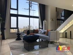 王家湾CBD,不限购,办公商务楼,5.6米层高,租金高达4500