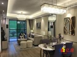临空商务区,精装大三房,三十平赠送面积,户型宽阔豪横