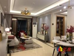 汉阳王家湾CBD商务区,对口钟家村学校,双阳台,大客厅