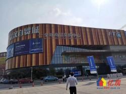 东西湖区 武汉自贸城 5.4米层高有天然气总价30万起