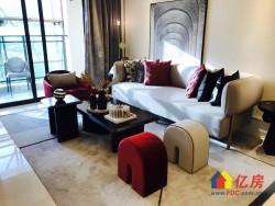 武昌区 楚河汉街 复地东湖国际 142平精装品质大三居室 东西向 看房提前联系