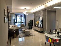 奥园滨江国际 5号线地铁口 奥山 众园印象城等大商业综合图体3室2厅2卫  117㎡