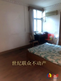 武广万松园 省委党校宿舍 3室2厅1待拆迁优质好房外校陪读适合