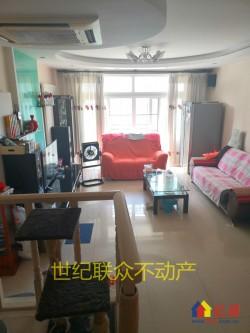 台北一路青少年宫对面环亚艺树家精装三房对口育才二小