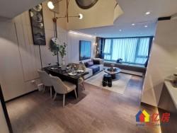 武汉客厅,会展中心旁,网红民宿,包租4000,户型方正买一得二