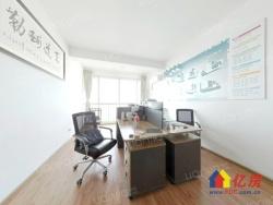 江汉区常青路优质学区房 台银大厦 70年产权纯住宅2室2厅1卫 101㎡