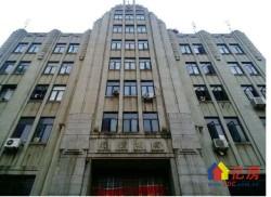 江汉区 江汉路步行街 47号稀有临街公房 2室2厅1卫 72.2㎡