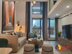 优选好房!稀缺户型,有阳台带天然气,南北带窗,不限购宜家商圈