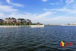 东西湖区 金银湖 金珠港湾现房湖景别墅70年产权