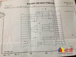 硚口区 汉正街 汉正街东富商场楼上 1室1厅1卫 33.12㎡