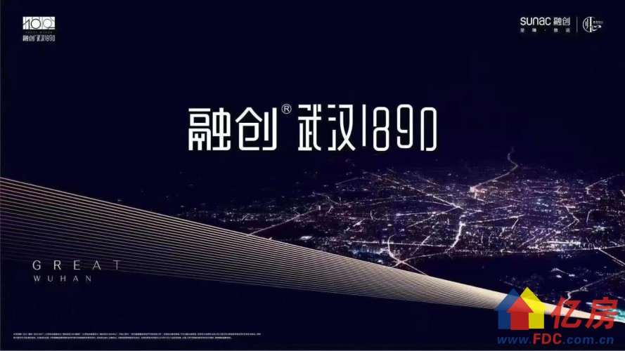二环城央 月湖桥旁  双地铁 融创1890 享繁华商圈,武汉汉阳区七里庙汉阳区琴台大道特1号原汉阳铁厂(规划中)二手房3室 - 亿房网