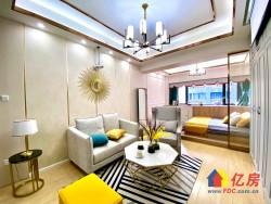 开发商现房清盘:东西湖恒大城 65平湖景两房房单价7500元送装修