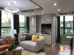 新房捡漏:汉口北地铁口 总价39万 43平复式两房 带天然气