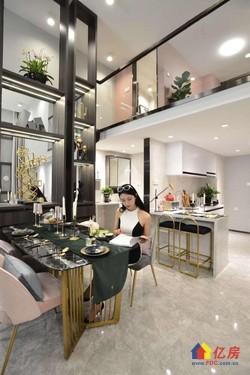 新房特惠:汉口三环边 单价12000 碧桂园湖景复试 买一层得两层 地铁口