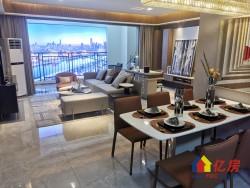 绿地大都会 超低公摊小四房 小洋房 超大客厅 武昌南中心 毛坯舒适户型