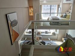 葛洲坝紫郡蘭园 国博旁 高性价比4.5米loft复式公寓 投资自助首选 买到就是赚到