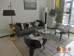 葛洲坝紫郡蘭园 两套45打通 商住两用 4.5米loft复式公寓 回报率高 手慢则无