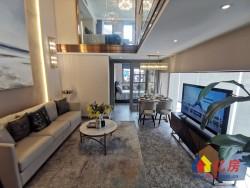 邻湖壹方 杨春湖高铁商务区 星空公寓 4.5米层高 买一层送一层