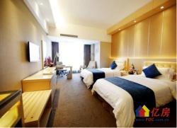 龙安港汇城-纽宾凯酒店豪华包租房,租金高、稳定!