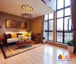 特价新房:后湖三地铁口+5.2米复式楼+可自住可办公+无税+双公园房源