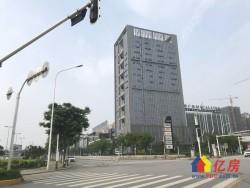 不限购硚口区 古田 华生城首府 双阳台有天然气