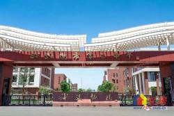 四新王炸楼盘    汉阳三中  芳岛公园 地铁口  中铁御湖