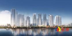 汉水之滨,约66万方赋新源址之上,以品质宜居住区,赋予大都会武汉更美好的生活。融创·一江源,世界潮涌,划江而来,著写时代鸿篇!