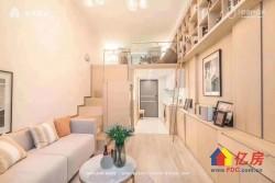 归元寺对面  钟家村地铁口  小户型复式公寓  总价40万起