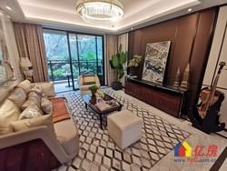 东湖金茂府 三大央企开发 杨春湖高铁商务区 超高居住品质 远离闹市