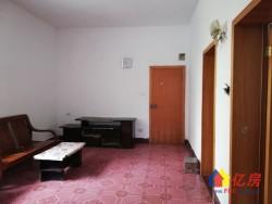 东西湖区吴家山园艺小区3室1厅1卫 84.98平出售