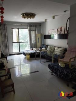硚口区 古田 香港映象 3室2厅1卫  116.44㎡