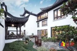 总价200w买七十年产权联排别墅,三面环湖,独门独院