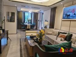 融创观澜府现房出售+6号线二雅路地铁口+140平大三房品质