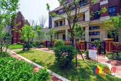 汉阳二环,正地铁口联排别墅,上层领域,上城生活