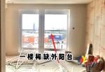 它来了!带阳台的复试公寓+硚口宜家旁43平两房 有天然气 可居家,武汉硚口区古田硚口区园博大道与长丰大道交汇处(宜家旁)二手房2室 - 亿房网