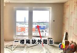 它来了!带阳台的复试公寓+硚口宜家旁43平两房 有天然气 可居家