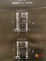 全景看房(汉口二环复式楼) 可居家可办公 天然气入户,准 现房!,武汉江岸区后湖百步亭江岸区后湖大道与中一路交汇处二手房2室 - 亿房网