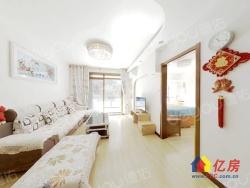 千年美丽  中低楼层 朝南户型 证满2年 精装两房急售