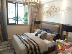 东湖金茂府品质住宅,三湖两园环绕景观,直接认购,武汉站多地铁