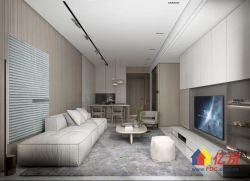 武汉2.5环城市生态长廊融创住宅95到136平毛坯全城发售!