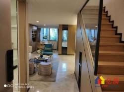 捡漏!单价17000买汉口菱角湖+40平小户型复试两房 现房 不限/购