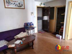 东方莱茵两房出售满五无贷未用20200711p3Jni