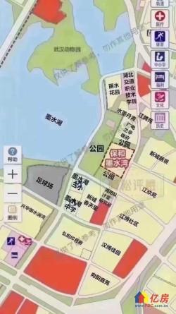 保和墨水湾  汉阳二环内  唯一毛坯  新房  现房发售