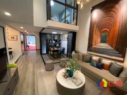 新房 金桥永旺 塔尖观邸78平复式公寓  墅质享受 对口育才