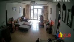 东西湖区 吴家山 嘉禾园 3室2厅2卫 120㎡