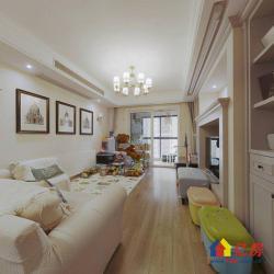 南北通透精装修中间楼层诚意出售厨房20201227MBkug