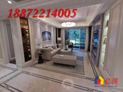 新房:140平客厅大阳台+毛坯出售+随意装修+五号线地鉄口+20200826y3TG9