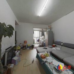 东方雅园122.8万3室1厅1卫普通装修格局,看房20201012e8epi